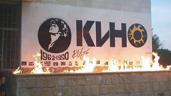 Виктору Цою 55. Что знают о «Кино» в Кишиневе?