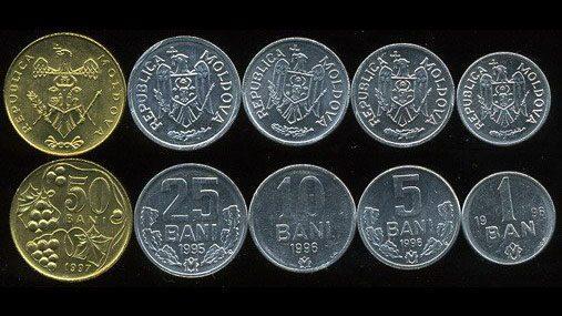 В Молдове могут появиться монеты номиналом 1 и 2 лея