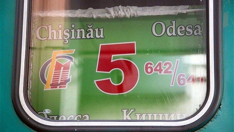 Дизель-поезд Кишинев-Одесса вновь начнет ездить по пятницам