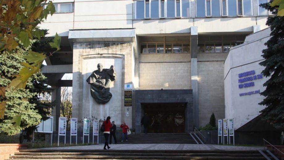 """Все, что нужно знать, если вы хотите подать документы в Государственный Педагогический Университет """"Ion Creangă"""""""