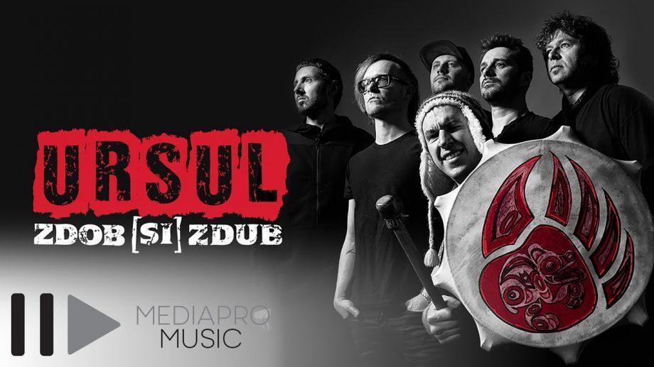 (видео) Zdob si Zdub представили клип на песню Ursul