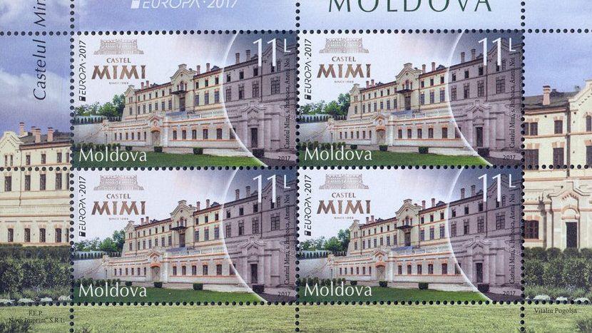 Конкурс «Самая красивая почтовая марка в Европе»: голосуем за Молдову