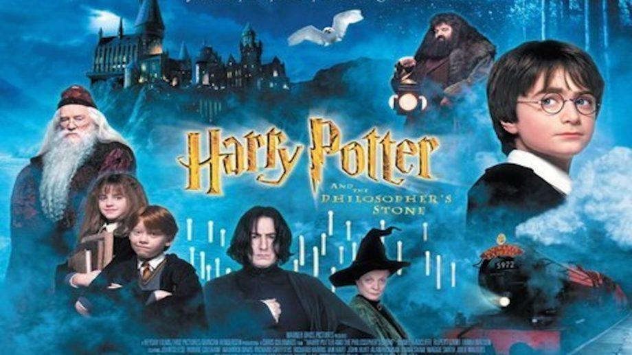 Новая забава в Facebook: Волшебная палочка Гарри Поттера