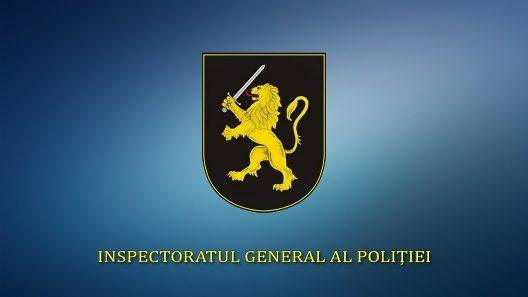 Генеральный инспекторат полиции объявил о конкурсе на лучший слоган