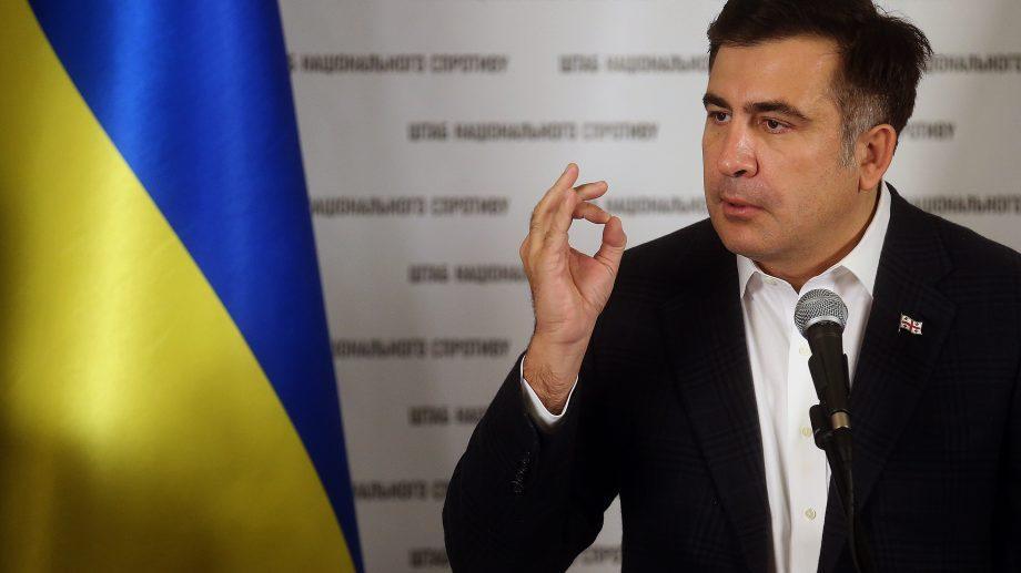 СМИ: Саакашвили лишили украинского гражданства