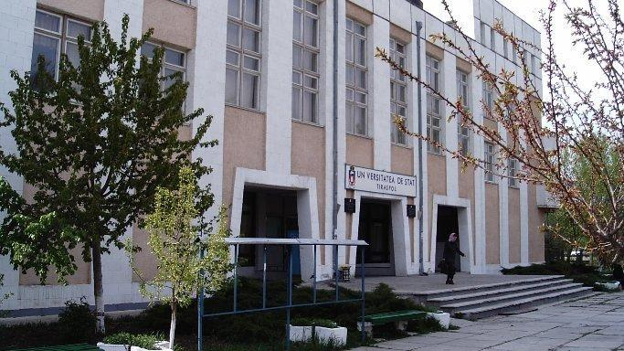 Тираспольский государственный университет в Кишиневе подарит каждому первокурснику по ноутбуку