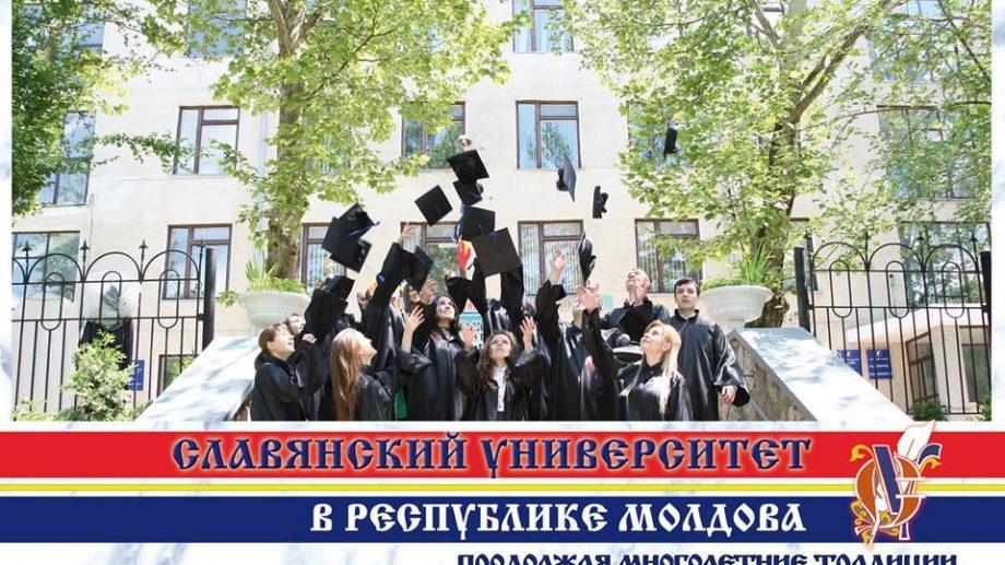 Все, что нужно знать, если ты хочешь подать документы в Славянский университет