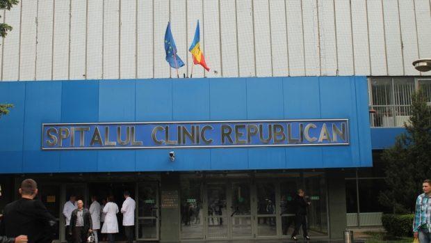 Республиканская клиническая больница получит новое название