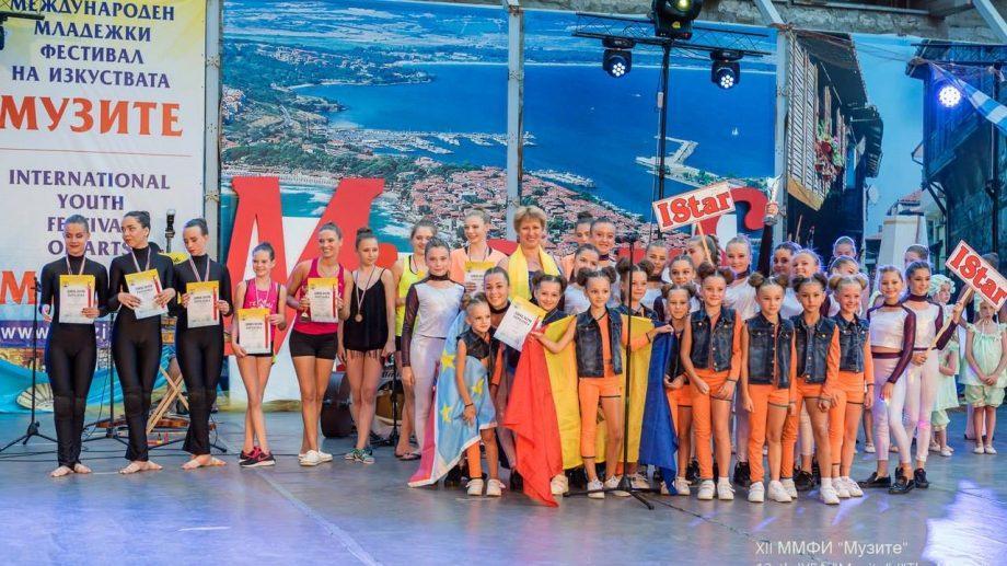 Комратский муниципальный образцовый коллектив ISTAR занял призовые места в XII международном фестивале искусств «Музы»
