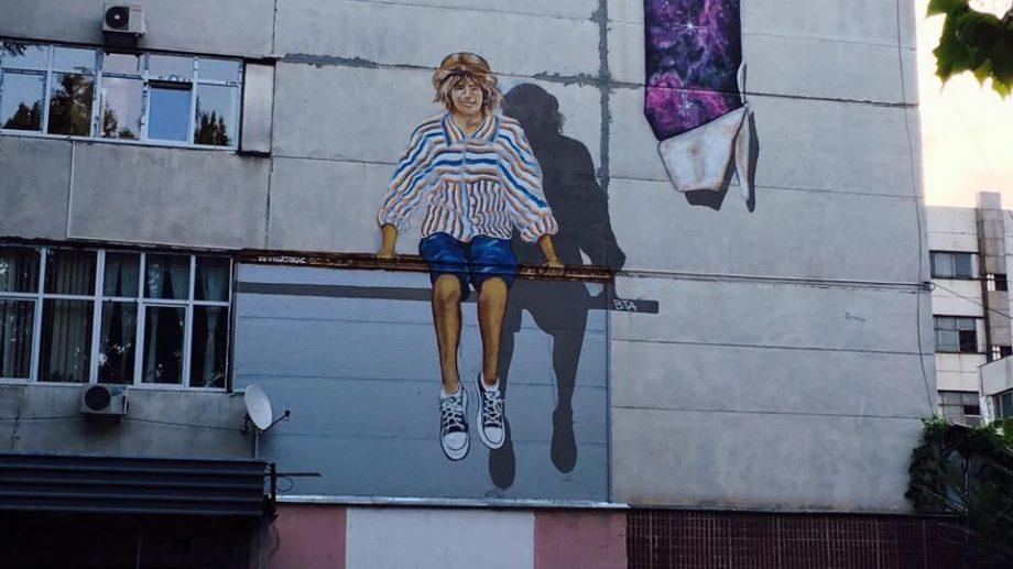 """(фото) Граффити в городе: Дмитрий Потапов рассказал об идее нового стрит-арт объекта на типографии """"Universul"""""""
