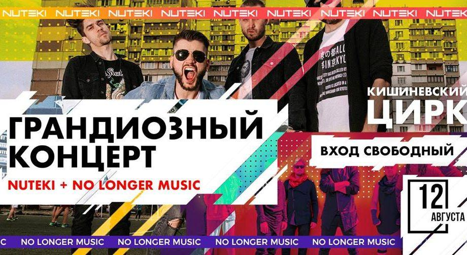 NUTEKI и NoLongerMusic выступят в Кишиневе! Концерт будет бесплатным