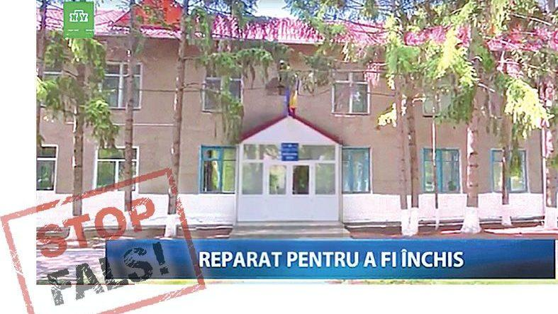 Фейк: Районная больница Криулень будет закрыта