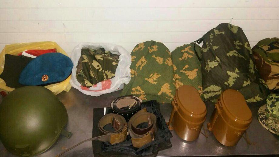 Военное обмундирование обнаружено на молдавско-румынской границе