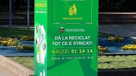 В парке Штефана чел Маре появились контейнеры для утилизации электронного мусора
