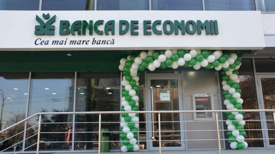 Banca de Economii распродает дома от 15.000 евро