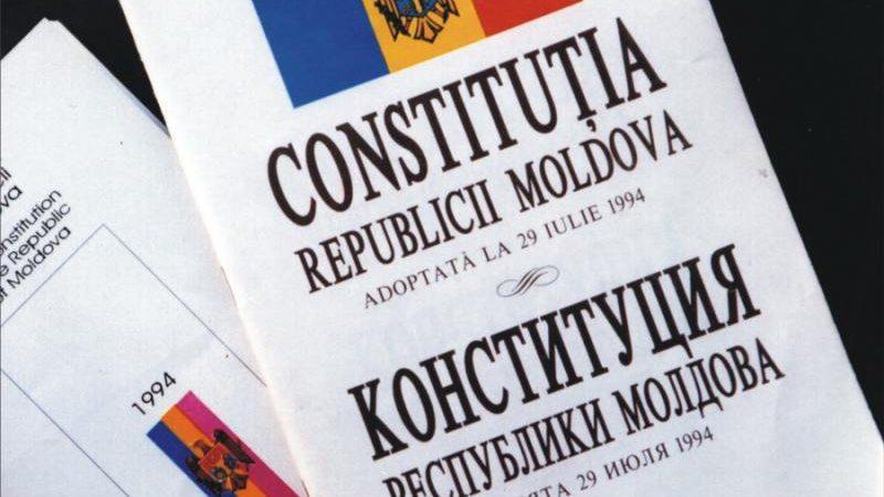 В Кишиневе организуются мероприятия, приуроченные ко дню принятия Конституции
