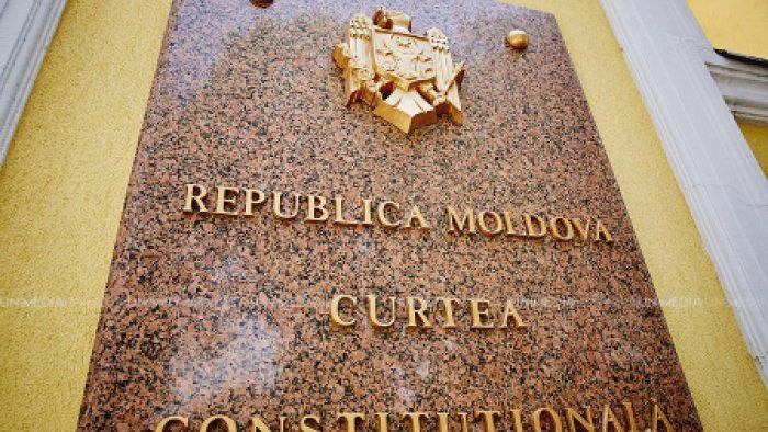 Конституционный суд Молдовы отказал в проведении референдума