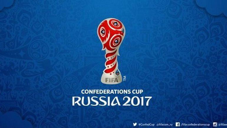 Сегодня состоится финальный матч Кубка Конфедераций. Где можно посмотреть прямую трансляцию