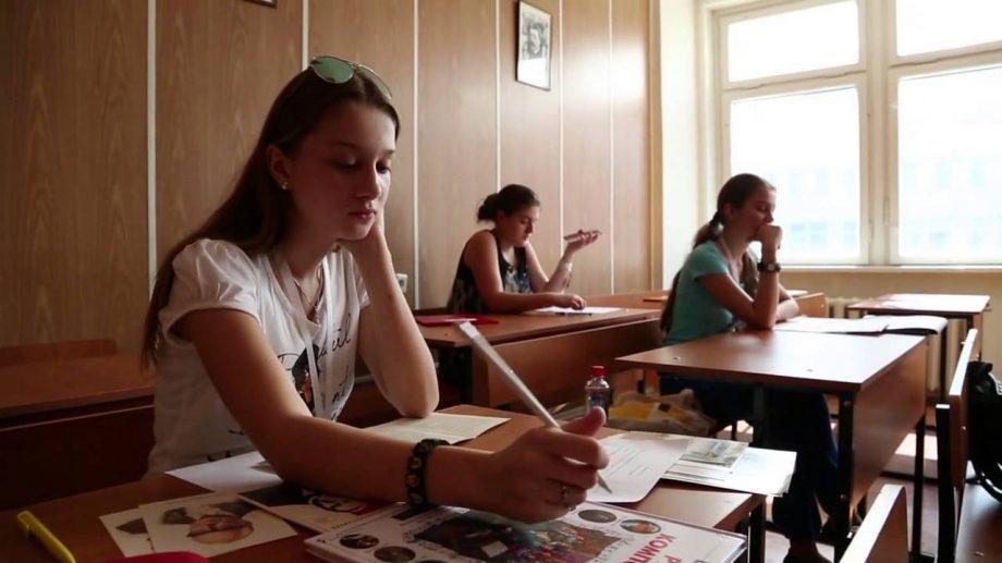 У Бельцких школьников есть возможность принять участие в международном конкурсе по русскому языку