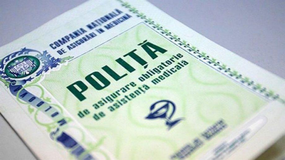 В Молдове решено отменить штраф за просрочку выплаты обязательного медицинского страхования