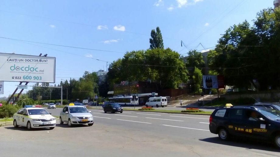 Сегодня в центре Кишинева будут введены ограничения в движении
