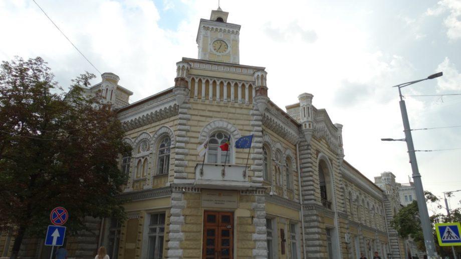 Муниципалитет ждет от граждан предложений по улучшению города