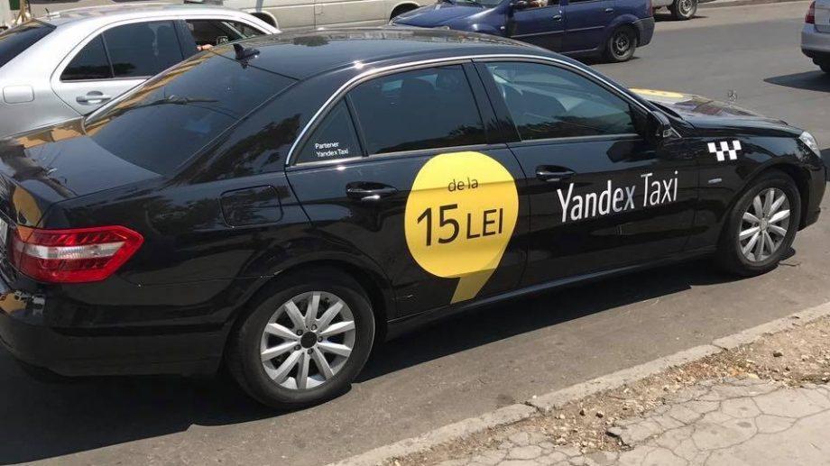 """Официальная позиция компании """"Яндекс.Такси"""" о ситуации с выявленными нарушениями в работе сервиса"""