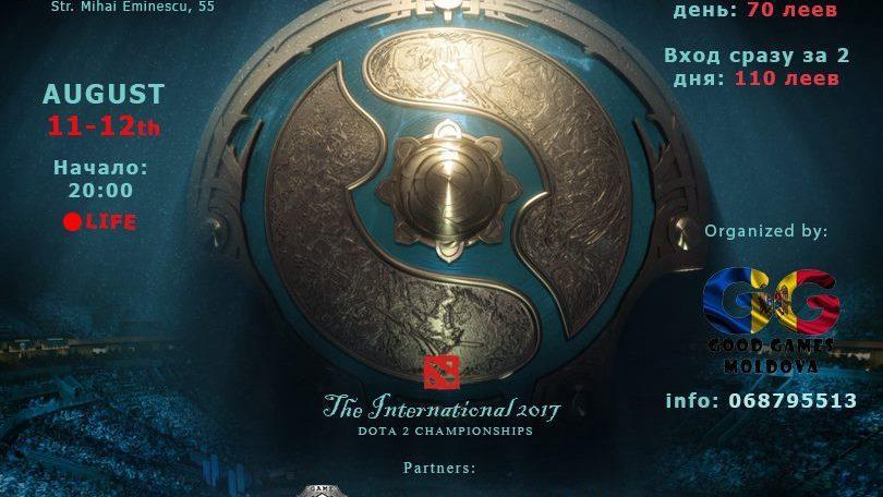 Dota 2 The International 2017 Live – приходи на просмотр любимой игры на экране кинотеатра
