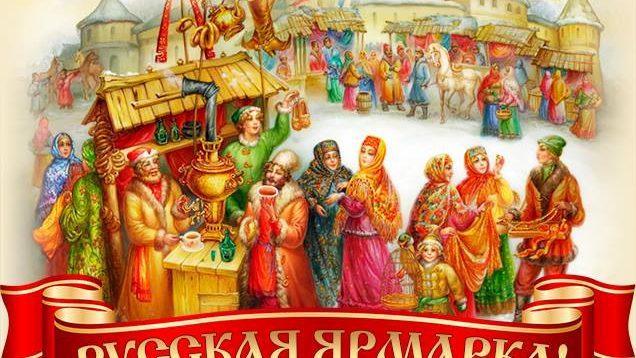 В субботу в Бендерской крепости состоится «Русская ярмарка»