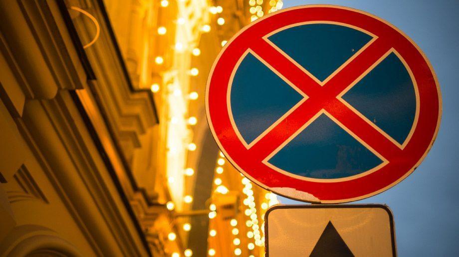 Столичные власти намерены запретить водителям парковаться по улице Штефан чел Маре