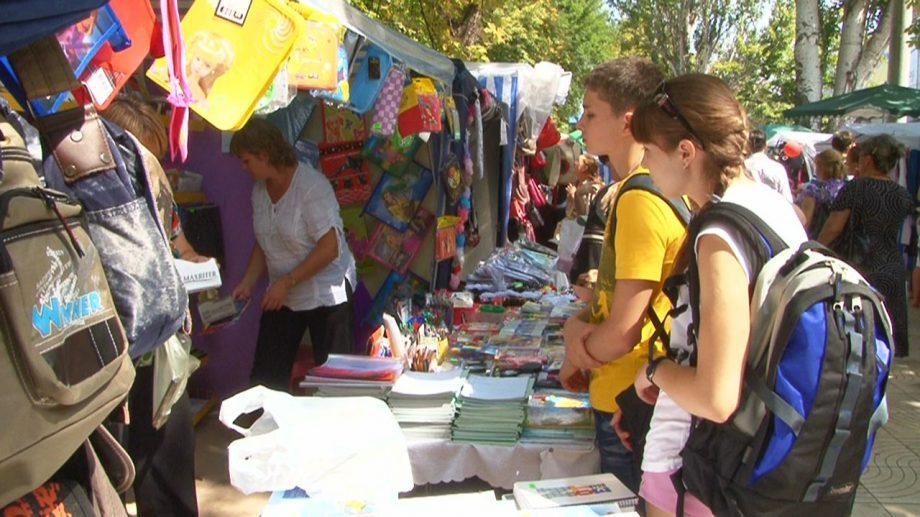 Где купить школьные принадлежности? Список школьных ярмарок в Кишиневе