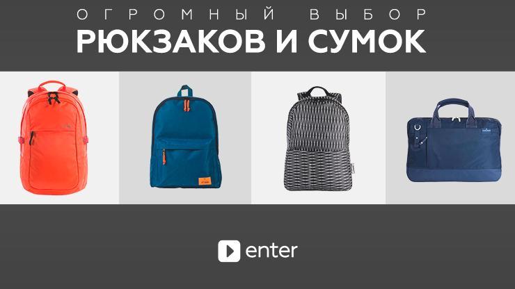 (фото, видео) Какие стильные рюкзаки выбирать в 2017-2018 году? Тенденции для учебы и не только