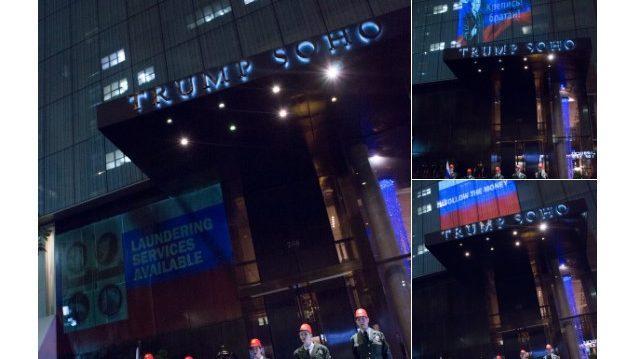 (фото, видео) На отеле Trump Soho в Нью-Йорке спроецировали изображение Путина и Российский флаг
