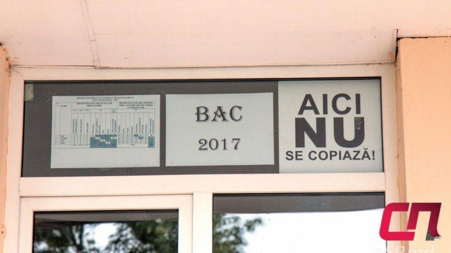 Рейтинг бельцких лицеев и колледжей по итогам БАКа-2017