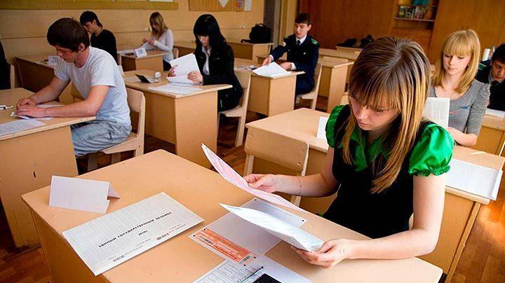 Ученики IX-XI могут продолжить обучение в лицеях США