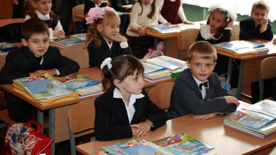 В школьной программе появится новый предмет. Что будут изучать школьники в этом году?