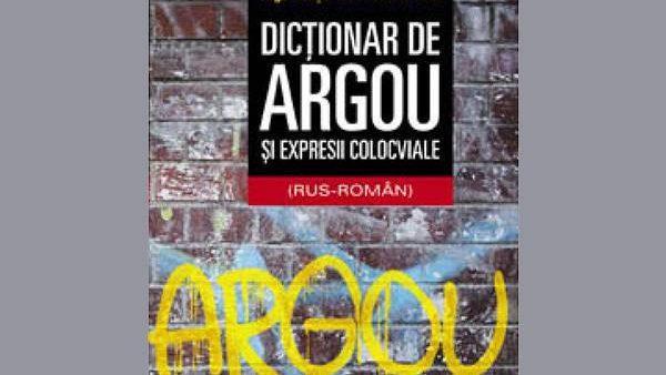 В Кишиневе представят первый русско-румынский словарь сленга и разговорных выражений