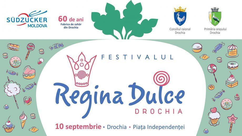 Опубликована программа Фестиваля «Сладкая Королева» в Дрокии