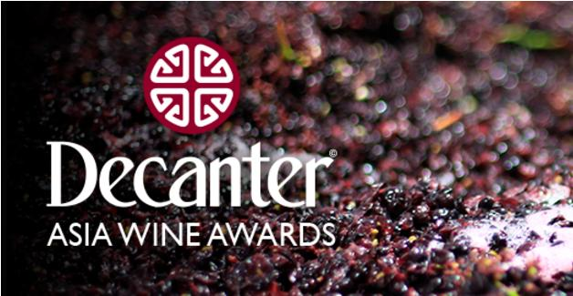 Молдавские вина завоевали 39 медалей на конкурсе Decanter Asia Wine Awards 2017