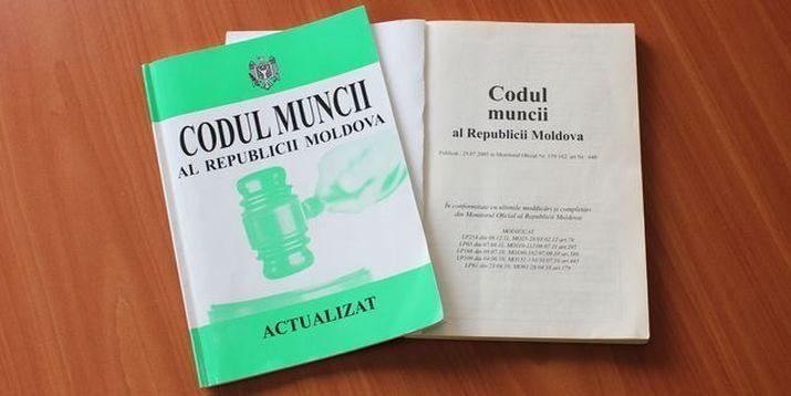 В Молдове появится новый Трудовой кодекс