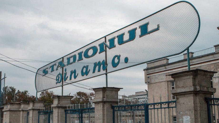 На стадионе Динамо ведутся работы по реконструкции