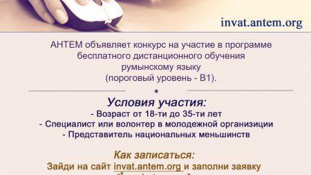 """150 000 Книг Бесплатно. Онлайн-библиотека """"Мой русский"""" открыла доступ к своим книгам"""