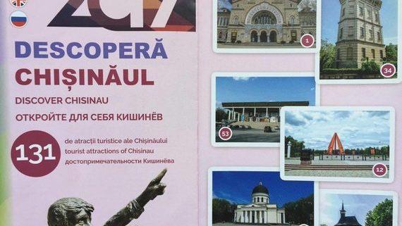 1000 счастливчиков, прилетевших сегодня в Кишинев, получат в подарок карту Descoperă Chișinăul