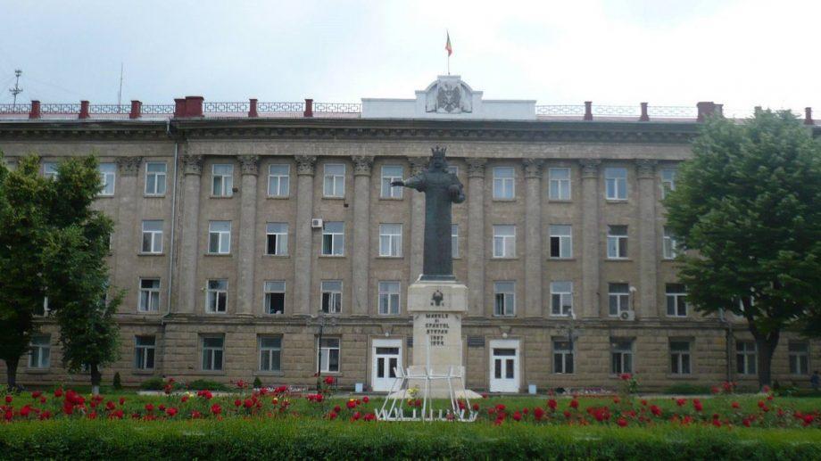 Примэрия муниципии Бэлць заняла первое место в Молдове по рейтингу прозрачности