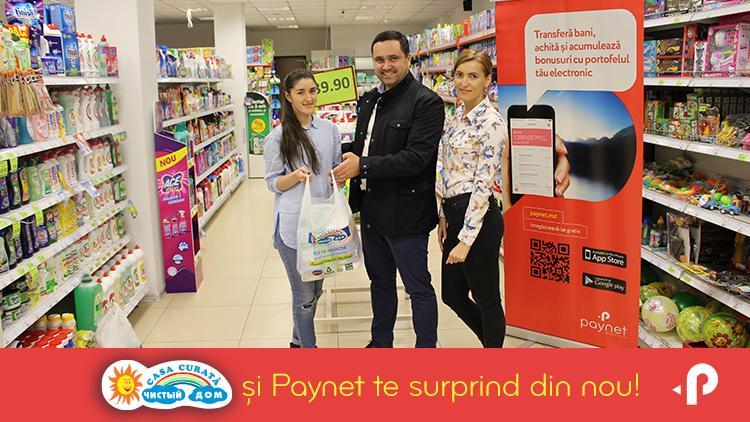 """(фото) С """"Paynet"""" делать покупки вдвойне приятнее! Постоянные клиенты получают подарки"""