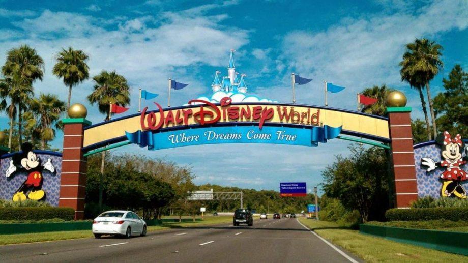 Стажировки в компании The Walt Disney Company