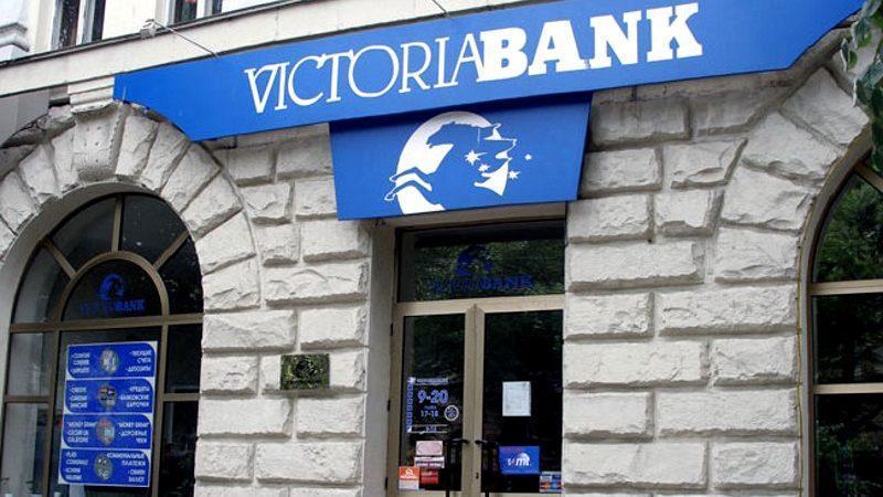 Румынский банк Transilvania купит 39% акций молдавского Victoriabank
