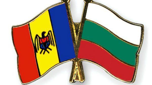 В Тараклии открылось Генеральное консульство Болгарии