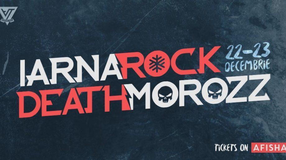 В Кишиневе состоится фестиваль андеграундной музыки Iarna Rock & Death Morozz