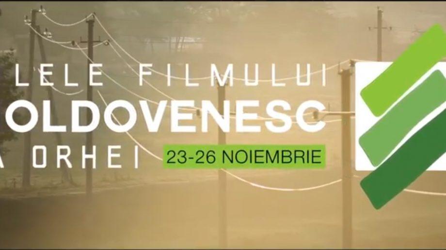 В Оргееве состоится фестиваль Дней Молдавского Кино